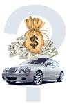 сколько стоит автомобиль?