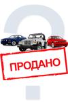 продать автомобиль на рынке