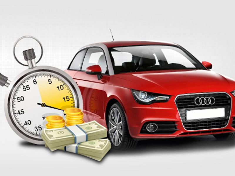 Срочная продажа кредитного или аварийного автомобиля