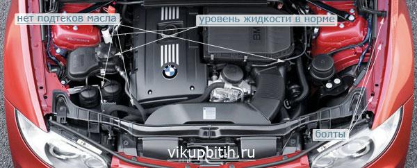 осмотр двигателя перед покупкой