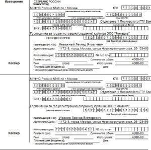 Проверить полис ОСАГО по номеру по базе РСА онлайн