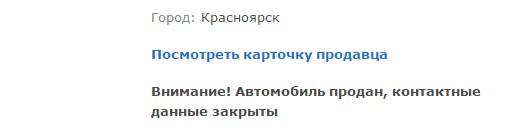 Как покупают авто за миллион на Drom.ru!