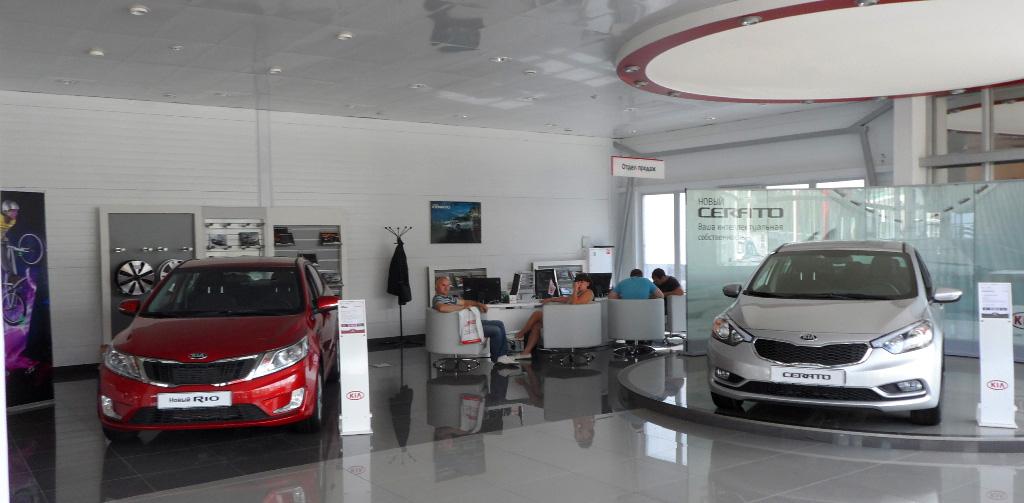 Новый центр KIA в Краснодаре