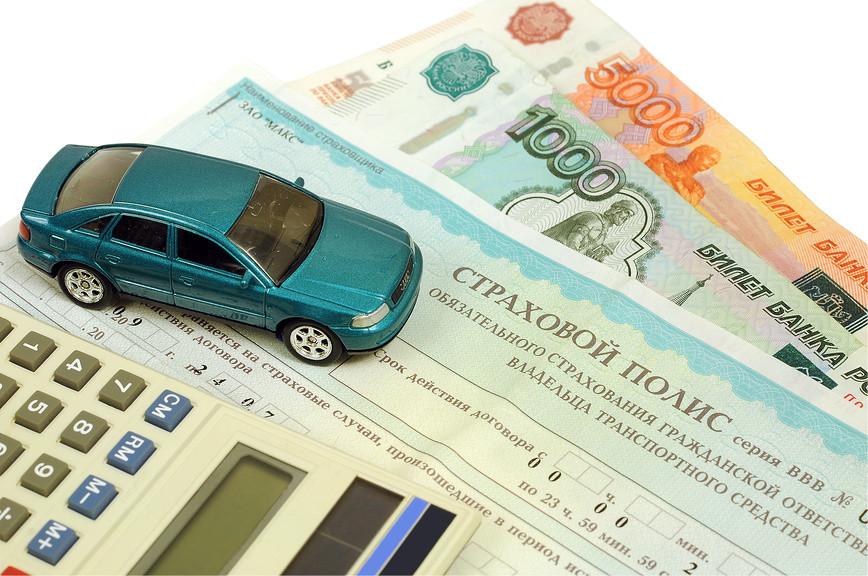 Ремонт вместо денег – новые правила ОСАГО