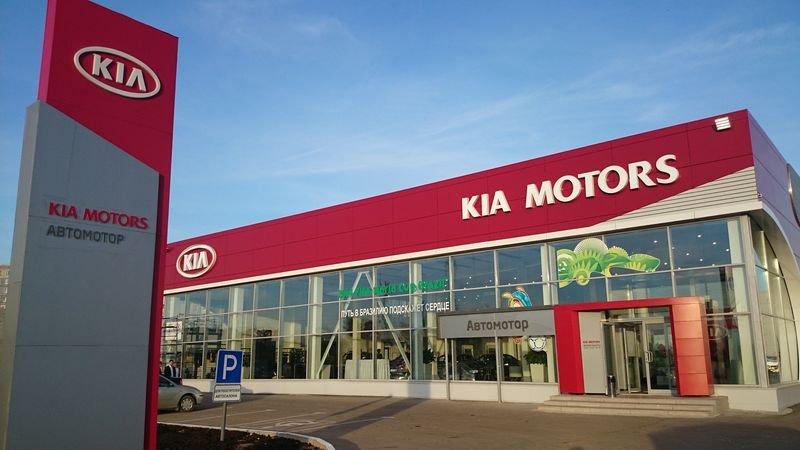 Продажа авто KIA с пробегом увеличилась