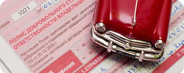 ДСАГО: Максимальное возмещение при банкротстве страховщика