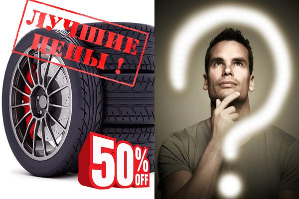2 из 12 – качество китайских колес под вопросом!
